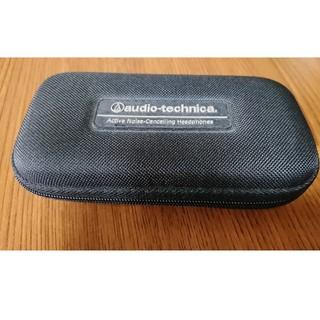 オーディオテクニカ(audio-technica)のノイズキャンセリンクヘッドホン(ヘッドフォン/イヤフォン)