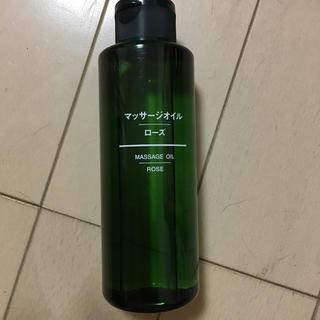 MUJI (無印良品) - 無印 マッサージオイル ローズ 定価2000円