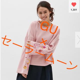 ジーユー(GU)の✳️GU×セーラームーンコラボ✳️ワイドスリーブスウェット✳️完売品✳️(トレーナー/スウェット)
