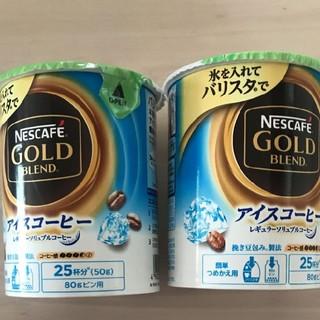 Nestle - ネスカフェゴールドブレンド アイスコーヒー 2こセット