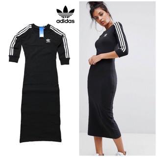 アディダス(adidas)のAdidas originals スリーストライプ ドレス ワンピース新品(ロングワンピース/マキシワンピース)