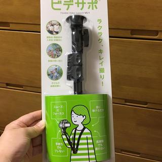エツミ(ETSUMI)のturbo様専用(ビデオカメラ)