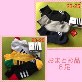 アディダス(adidas)のおまとめ品 【アディダス】6足セット(ソックス)
