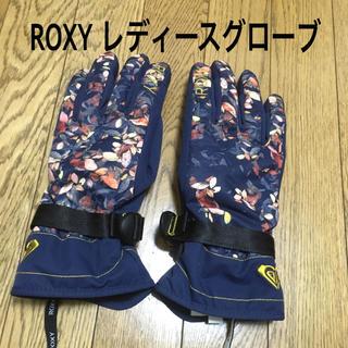 Roxy - レディースグローブ
