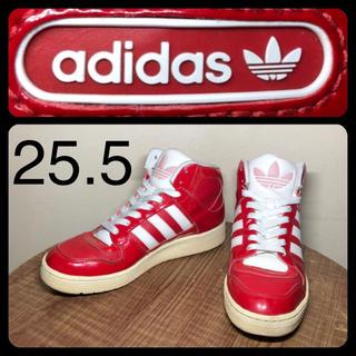 アディダス(adidas)のアディダス FMDC ハイカット 25.5cm(スニーカー)