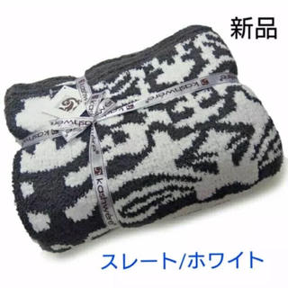 カシウエア(kashwere)のyon様専用 カシウエア ブランケット シングル ダマスク スレート/ホワイト (毛布)