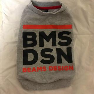 ビームス(BEAMS)のビームス デザイン 犬服 ドッグウエア ダックス(犬)
