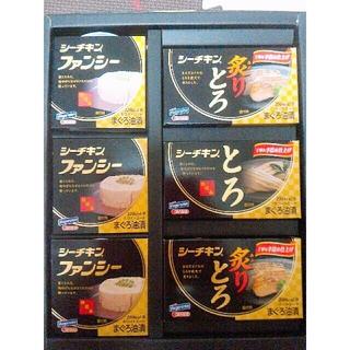 シーチキン とろ&炙り&ファンシー(缶詰/瓶詰)