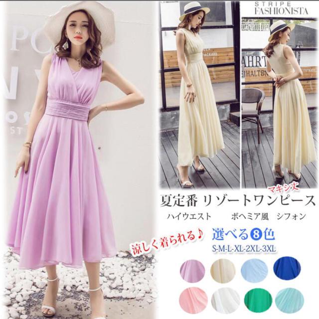 ブライズメイドドレス M レディースのフォーマル/ドレス(ロングドレス)の商品写真
