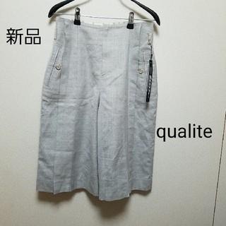 カリテ(qualite)の新品 qualite パンツ(カジュアルパンツ)