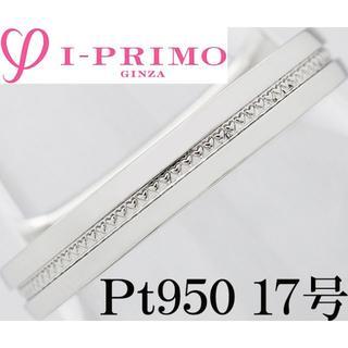 アイプリモ ディオーネ Pt プラチナ リング 指輪 メンズ ハート 17号(リング(指輪))
