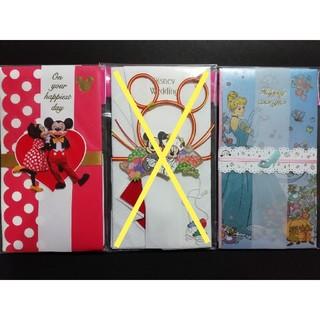 ディズニー(Disney)の新品 祝儀袋 代筆【割引特典有】ディズニーリゾート限定(その他)