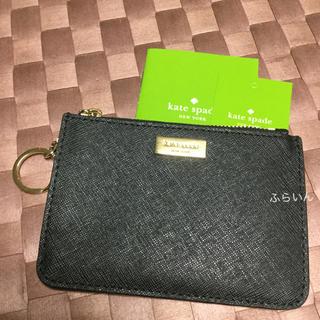 ケイトスペードニューヨーク(kate spade new york)の新品!ケイトスペード カードケース コインケース キーケース ブラック(コインケース)