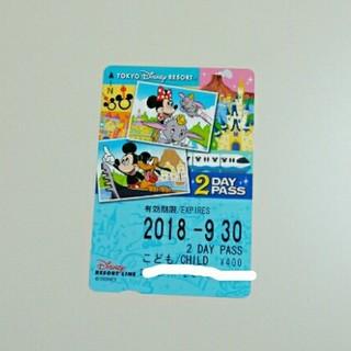 ディズニー(Disney)のディズニーリゾートライン 2DAY PASS こども 1枚(鉄道乗車券)