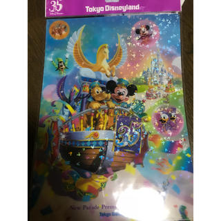 ディズニー(Disney)の東京ディズニーリゾート 35周年ファイル(クリアファイル)