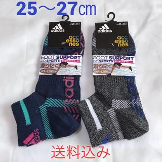 アディダス(adidas)の新品送料込み【アディダス×福助】くるぶし丈 滑り止め付き 2足セット(その他)
