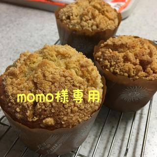 momo様専用(パン)
