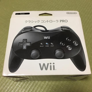 Wii - クラシックコントローラー プロ wii 黒