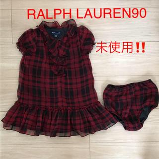ラルフローレン(Ralph Lauren)のRALPH LAURENラルフローレン レッドブラックタータンチェックワンピース(ワンピース)