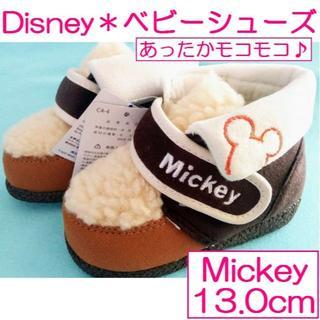 ディズニー(Disney)のミッキー*ベビー*シューズ*13cm*ディズニー*ブラウン(スニーカー)