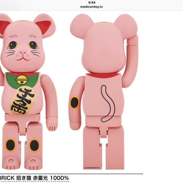 MEDICOM TOY(メディコムトイ)の送料込み 東京スカイツリー ソラマチ店限定 招き猫 赤蓄光   1000% エンタメ/ホビーのフィギュア(その他)の商品写真