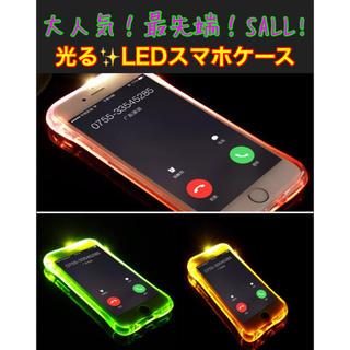 6efeaae7d2 光る LED ライト スマホケース iPhone カバー おしゃれ 原宿 流行(iPhoneケース)