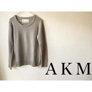 エイケイエム(AKM)のUSED AKM 長袖ニット アクリル100% Color グレー Size S(ニット/セーター)