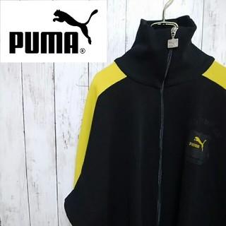 プーマ(PUMA)の[激レア][西ドイツ製]プーマ トラックジャケット ジャージ(ジャージ)