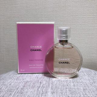 6938ef5a994d シャネル(CHANEL)のシャネル 香水 チャンス オータンドゥル オードトワレ 35ml(香水(女性