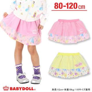 cd5a8372246c5 ベビードール(BABYDOLL)のBABYDOLL ベビードール ディズニー スカート プリンセス 新品 80(スカート