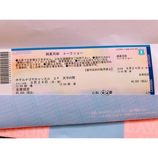 トリプルエー(AAA)のAAA 與真司郎 名古屋TS 1部 1連(トークショー/講演会)