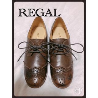 リーガル(REGAL)のREGAL  リーガル  ウイングチップシューズ(ローファー/革靴)