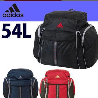 アディダス(adidas)のadidas 修学旅行 バック54L(旅行用品)