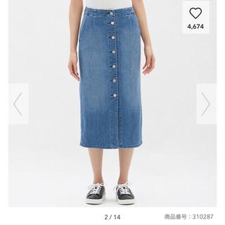 ジーユー(GU)のGU☆デニムフロントボタンミディスカート(ロングスカート)