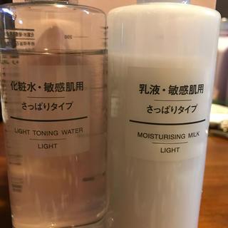 MUJI (無印良品) - 無印良品 化粧水乳液