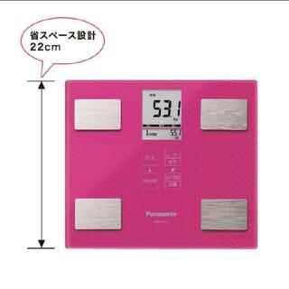 パナソニック(Panasonic)の♡Panasonic体組成計(体重計/体脂肪計)