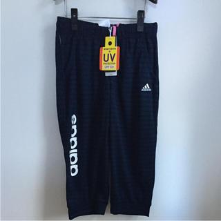 アディダス(adidas)の新品 adidas  アディダス カプリパンツ 160 最終価格(パンツ/スパッツ)