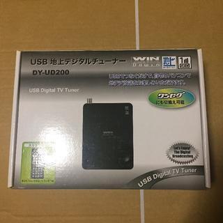 USB 地上デジタルチューナー DY-UD200 ジャンク(PC周辺機器)