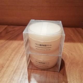 MUJI (無印良品) - 【新品未開封】無印良品 バランス肌用 保湿クリーム 50g ×2個セット