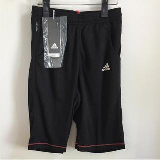 アディダス(adidas)の新品 アディダス ハーフパンツ 140 最終価格(パンツ/スパッツ)