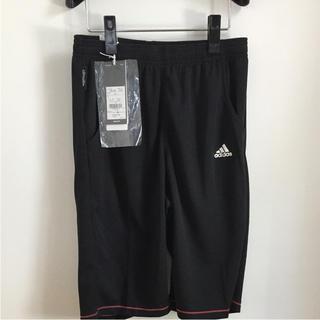 アディダス(adidas)の新品 アディダス ハーフパンツ 160 最終価格(パンツ/スパッツ)