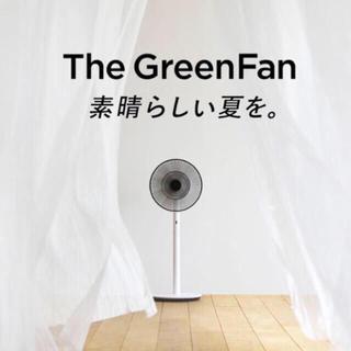 バルミューダ(BALMUDA)の【新品未使用未開封】The Green fan バルミューダ 扇風機(扇風機)