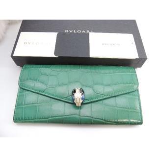 db413ab15ba3 ブルガリ(BVLGARI)のブルガリ ロングウォレット セルペンティ マットクロコダイル緑 2つ折長財布