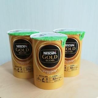 Nestle - 『ネスカフェゴールドブレンド』