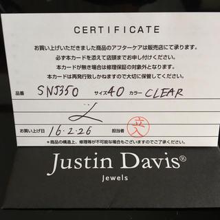 ジャスティンデイビス(Justin Davis)のJustin Davis★保証書(その他)
