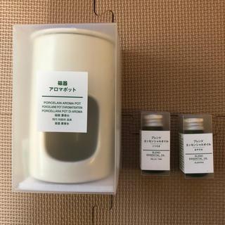 ムジルシリョウヒン(MUJI (無印良品))の無印良品 新品 アロマセット(アロマポット/アロマランプ/芳香器)