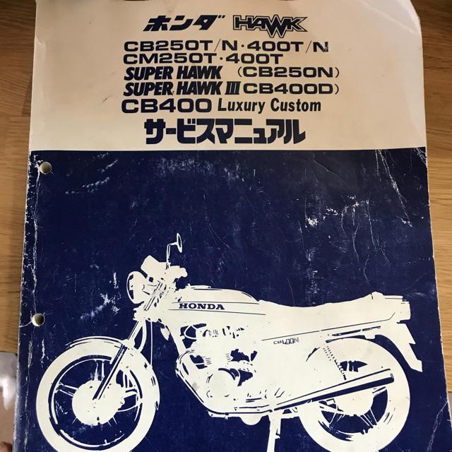tr 9000 サービス マニュアル