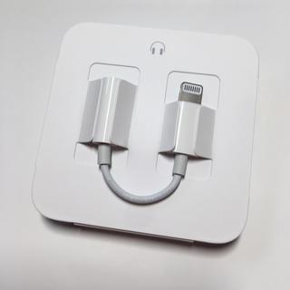Apple - 変換アダプター iPhone 純正
