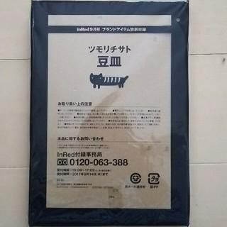 ツモリチサト(TSUMORI CHISATO)のりり様専用(食器)