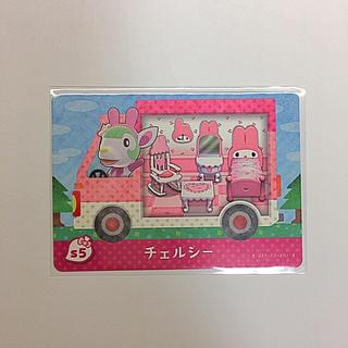 ニンテンドウ(任天堂)のamiibo サンリオ(カード)